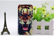 """Фирменная необычная из легчайшего и тончайшего пластика задняя панель-чехол-накладка для Alcatel PIXI 3 (4.5) 4027D/X / 5017D/X """"тематика Тигр"""""""