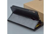 Фирменный чехол-книжка из качественной импортной кожи с мульти-подставкой застёжкой и визитницей для Алкатель / Алкатэль Пикси 3 (5) 5015 Дэ/Икс 5.0  черный