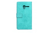 Фирменный чехол-книжка с подставкой для Alcatel One Touch POP (Pixi) 3 5015X лаковая кожа крокодила цвет морской волны