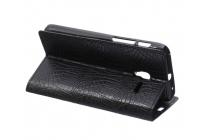 """Фирменный чехол-книжка с подставкой для Alcatel One Touch POP 3 5065D 5.0""""  лаковая кожа крокодила черный"""