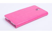Фирменный чехол-книжка из качественной импортной кожи с мульти-подставкой застёжкой и визитницей для Алкател Ван Тач Идол 2 ОТ 6037 Ю/К/Б розовый