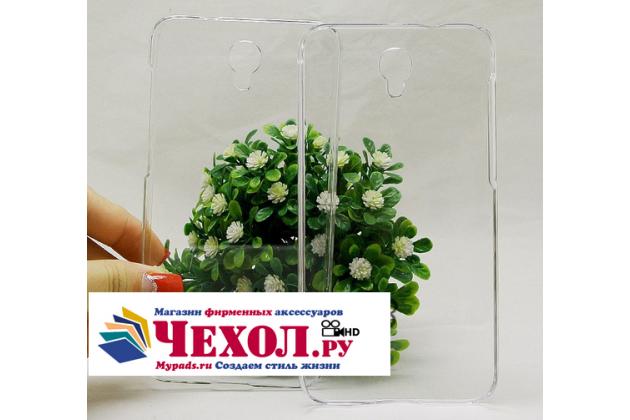 Фирменная задняя панель-крышка-накладка из тончайшего и прочного пластика для Alcatel One Touch Idol 2 OT 6037Y/K/B  прозрачная