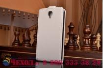 """Фирменный оригинальный вертикальный откидной чехол-флип для Alcatel One Touch Idol 2 OT 6037Y/K/B  белый кожаный """"Prestige"""" Италия"""