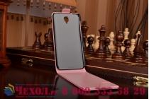 """Фирменный оригинальный вертикальный откидной чехол-флип для Alcatel One Touch Idol 2 OT 6037Y/K/B  розовый кожаный """"Prestige"""" Италия"""