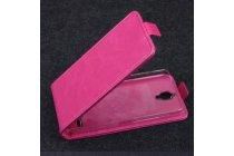 """Фирменный оригинальный вертикальный откидной чехол-флип для Alcatel Idol 2 Mini 6016A/D/X розовый из натуральной кожи """"Prestige"""" Италия"""