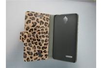 Фирменный необычный чехол-книжка для Alcatel Idol 2 Mini 6016A/D/X с визитницей и мульти-подстакой леопардовый