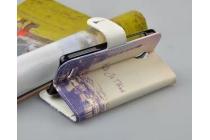 """Фирменный уникальный необычный чехол-подставка для Alcatel Idol 2 Mini 6016A/D/X  """"тематика Париж"""""""