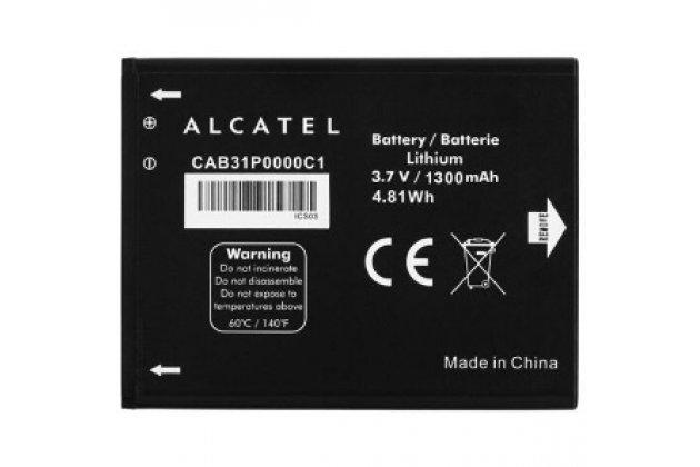 Фирменная аккумуляторная батарея CAB31P0000C1 1300mAh на телефон Alcatel OneTouch OT-918/918S/918N/990M  + гарантия