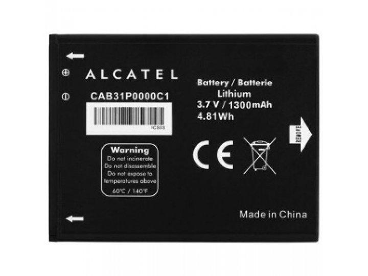 Фирменная аккумуляторная батарея CAB31P0000C1 1300mAh на телефон Alcatel OneTouch OT-918/918S/918N/990M  + гар..