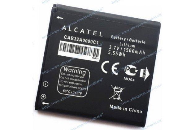 Фирменная аккумуляторная батарея 1500mAh на телефон Alcatel One Touch Star 6010 + гарантия