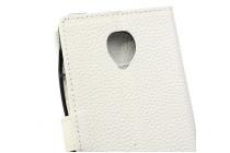 Фирменный чехол-книжка с подставкой для Alcatel Pop OneTouch Up  лаковая кожа крокодила белый