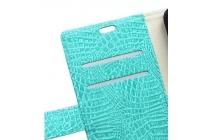 Фирменный чехол-книжка с подставкой для Alcatel Pop OneTouch Up  лаковая кожа крокодила бирюзовый