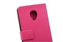 Фирменный чехол-книжка с подставкой для Alcatel Pop OneTouch Up  лаковая кожа крокодила розовый