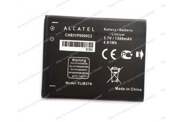 Фирменная аккумуляторная батарея CAB31P0000C1 1300mAh на телефон Alcatel POP C3 4033A /4033X / 4033D / 4033E + гарантия