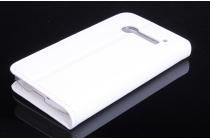 Фирменный чехол-книжка из качественной импортной кожи с мульти-подставкой застёжкой и визитницей для Алкатель Ван Тач Поп С5  5036Д/Х  белый