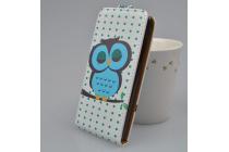 """Фирменный вертикальный откидной чехол-флип для Alcatel OneTouch Pop C5 5036D/X  """"тематика Сова"""""""