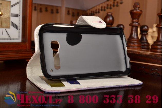 """Фирменный уникальный необычный чехол-подставка с визитницей кармашком для Alcatel OneTouch Pop C5 5036D/X   """"тематика Франция"""""""
