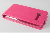 Фирменный оригинальный вертикальный откидной чехол-флип для Alcatel OneTouch Pop C5 5036D/X из качественной импортной кожи розовый