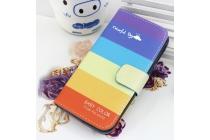 """Фирменный необычный чехол-книжка для Alcatel POP C7 7041D  """"тематика Радуга"""""""
