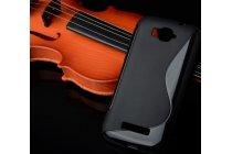 Фирменная ультра-тонкая полимерная из мягкого качественного силикона задняя панель-чехол-накладка для Alcatel POP C7 7041D  черный