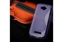 Фирменная ультра-тонкая полимерная из мягкого качественного силикона задняя панель-чехол-накладка для Alcatel POP C7 7041D фиолетовая