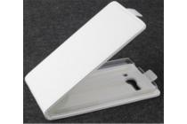 """Фирменный оригинальный вертикальный откидной чехол-флип для Alcatel POP C9 7047D белый кожаный """"Prestige"""" Италия"""