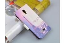 """Фирменный уникальный необычный чехол-подставка для Alcatel One Touch Pop D5 5038E / 5038D """"тематика Париж"""""""