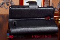 Фирменный чехол-книжка из качественной импортной кожи с подставкой застёжкой и визитницей для Alcatel Pop S3 5050Y/X черный