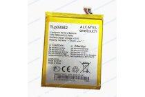 Фирменная аккумуляторная батарея 3000mAh на телефон Alcatel Pop S7 7045Y + инструменты для вскрытия + гарантия