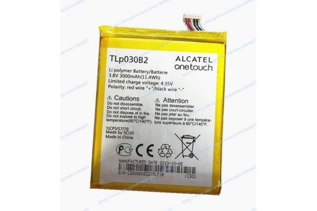 Фирменная аккумуляторная батарея TLp030B2 3000mAh на телефон Alcatel Pop S7 7045Y + инструменты для вскрытия + гарантия