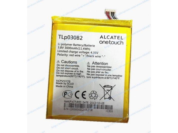 Фирменная аккумуляторная батарея TLp030B2 3000mAh на телефон Alcatel Pop S7 7045Y + инструменты для вскрытия +..