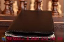 Фирменный чехол-книжка из качественной импортной кожи с подставкой застёжкой и визитницей для Alcatel Pop S9 7050Y черный