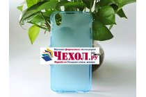 """Фирменная ультра-тонкая силиконовая задняя панель-чехол-накладка для Alcatel IDOL 4 6055K 5.2""""/Idol 4 5.2"""" голубая"""
