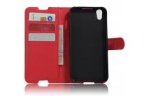 """Фирменный чехол-книжка из качественной импортной кожи с мульти-подставкой застёжкой и визитницей для Alcatel IDOL 4 6055K 5.2""""/Idol 4 5.2"""" красный"""