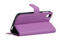 """Фирменный чехол-книжка из качественной импортной кожи с мульти-подставкой застёжкой и визитницей для Alcatel IDOL 4 6055K 5.2""""/Idol 4 5.2"""" фиолетовый"""