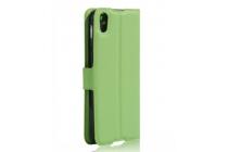 """Фирменный чехол-книжка из качественной импортной кожи с мульти-подставкой застёжкой и визитницей для Alcatel IDOL 4 6055K 5.2""""/Idol 4 5.2"""" зеленый"""
