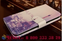 """Фирменный уникальный необычный чехол-подставка для Alcatel One Touch Idol 3 (5.5) / 3 (5.5) Dual Sim 6045Y/K """"тематика Париж"""""""