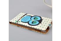 """Фирменный вертикальный откидной чехол-флип для Alcatel One Touch Idol 3 (5.5) / 3 (5.5) Dual Sim 6045Y/K """"тематика Сова"""""""