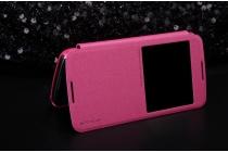 Фирменный чехол-книжка для Alcatel One Touch Idol 3 (5.5) / 3 (5.5) Dual Sim 6045Y/K розовый с окошком для входящих вызовов водоотталкивающий