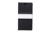 Фирменный чехол-книжка из импортной кожи с мульти-подставкой застёжкой и визитницей для Alcatel One Touch Idol 3 (5.5) / 3 (5.5) Dual Sim 6045Y/K черный с полосой