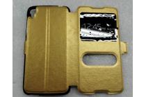 Фирменный чехол-книжка для Alcatel One Touch Idol 3 5.5 6045Y/K золотой с окошком для входящих вызовов и свайпом водоотталкивающий