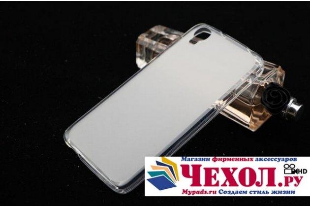 Фирменная ультра-тонкая полимерная из мягкого качественного силикона задняя панель-чехол-накладка для Alcatel One Touch Idol 3 (5.5) / 3 (5.5) Dual Sim 6045Y/K белая