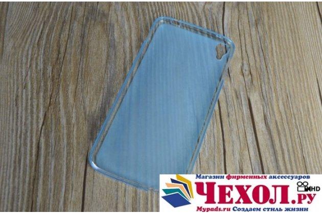 Фирменная ультра-тонкая полимерная из мягкого качественного силикона задняя панель-чехол-накладка для Alcatel One Touch Idol 3 (5.5) / 3 (5.5) Dual Sim 6045Y/K голубая