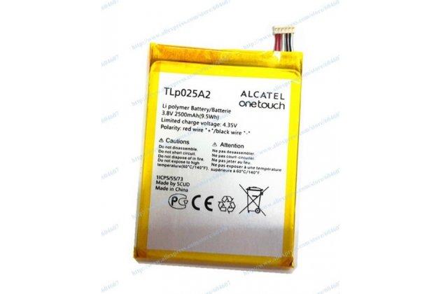 Фирменная аккумуляторная батарея TLp025A2 2500mAh на телефон Alcatel One Touch IDOL X+ 6043D + инструменты для вскрытия + гарантия