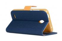 Фирменный чехол-книжка из качественной импортной кожи с подставкой застёжкой и визитницей для Alcatel OneTouch Go Play 7048X синий
