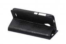 Фирменный чехол-книжка с подставкой для Alcatel OneTouch Go Play 7048X лаковая кожа крокодила черный
