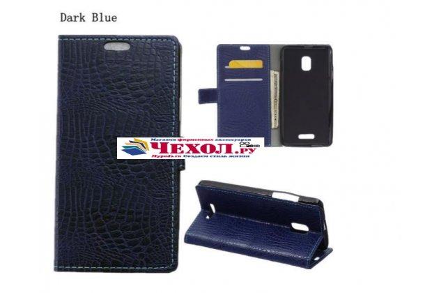 Фирменный чехол-книжка с подставкой для Alcatel One Touch POP STAR 5022D лаковая кожа крокодила темно-синий