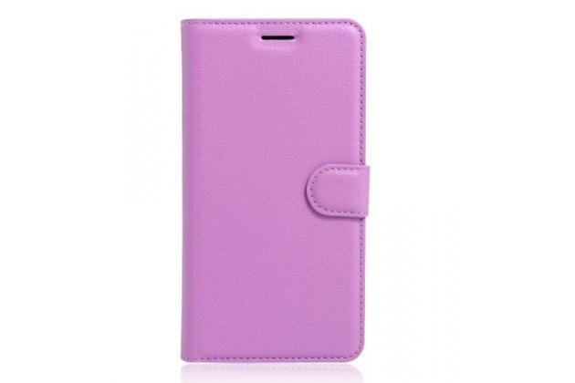 Фирменный чехол-книжка для Alcatel POP 4 5051D/X 5.0 с визитницей и мультиподставкой фиолетовый кожаный