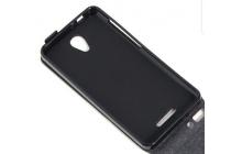 Фирменный вертикальный откидной ультра-тонкий чехол-флип для Alcatel POP 4 5051D/X 5.0 белый
