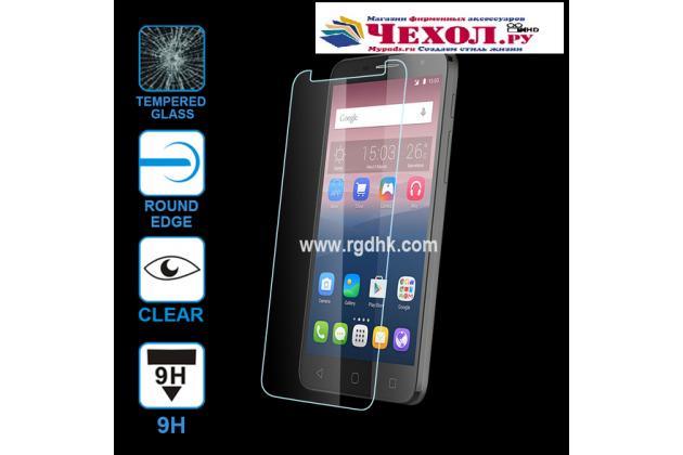"""Фирменное защитное закалённое противоударное стекло премиум-класса из качественного японского материала с олеофобным покрытием для телефона Alcatel POP 4 Plus 5056D 5.5"""""""